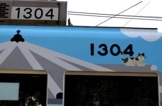 1903296158