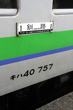 1109109803