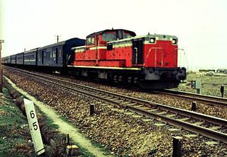 710329c62