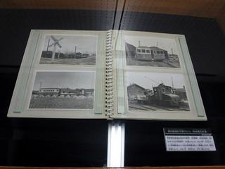 1903082596