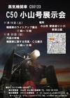 C50123p4-1