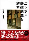 book_isan