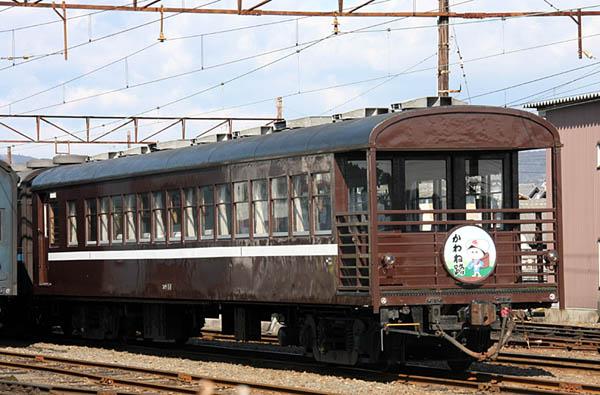 大井川鐵道の展望車に乗ってきた...